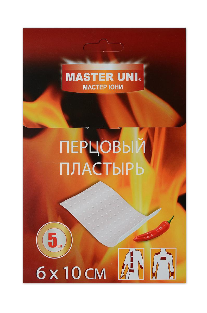 Master Uni Перцовый пластырь 6 х 10 см, набор 5 шт95320Перцовый пластырь - эффективное средство при ревматических и мышечных болях, люмбаго, миалгии, артритах, радикулитах, простудных заболеваниях. Обеспечивает глубокое прогревание и усиленную циркуляцию крови. Перфорация обеспечивает доступ воздуха.