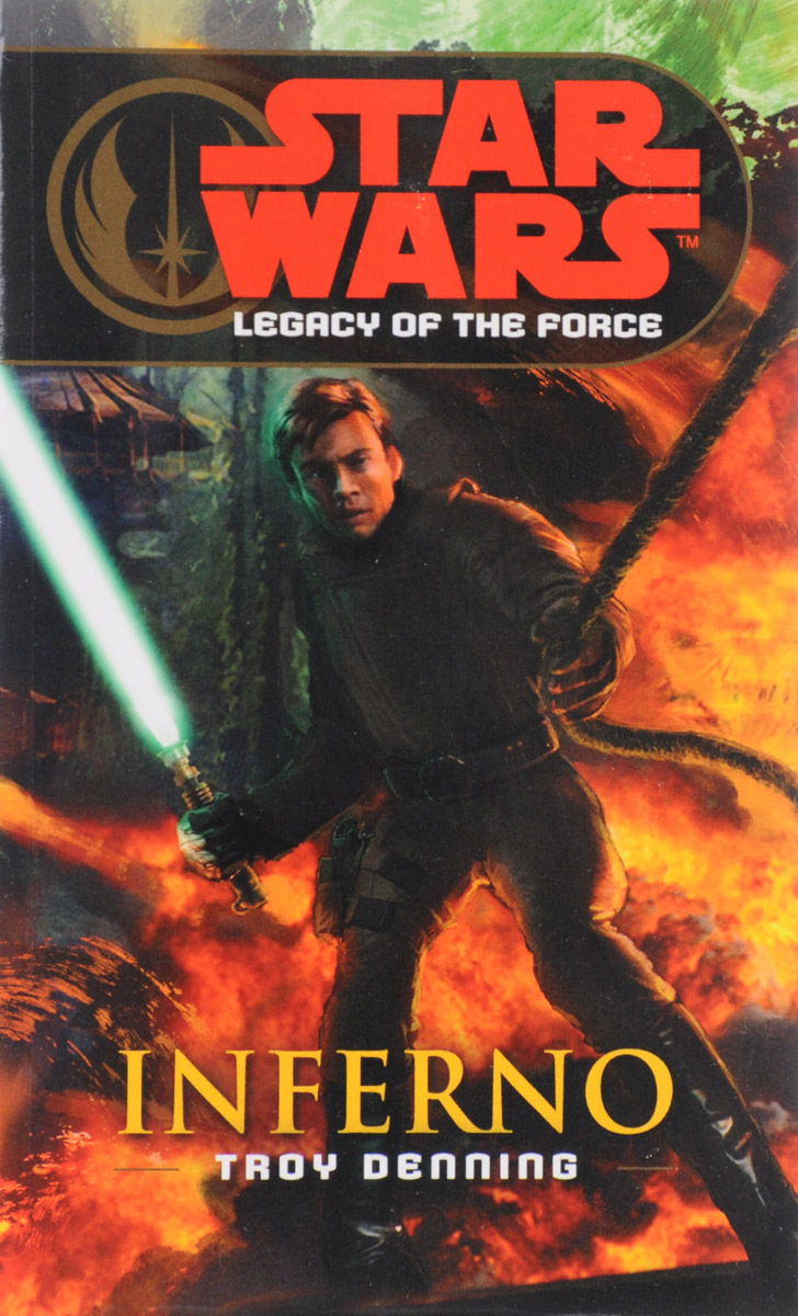 Star Wars: Legacy of the Force: Inferno