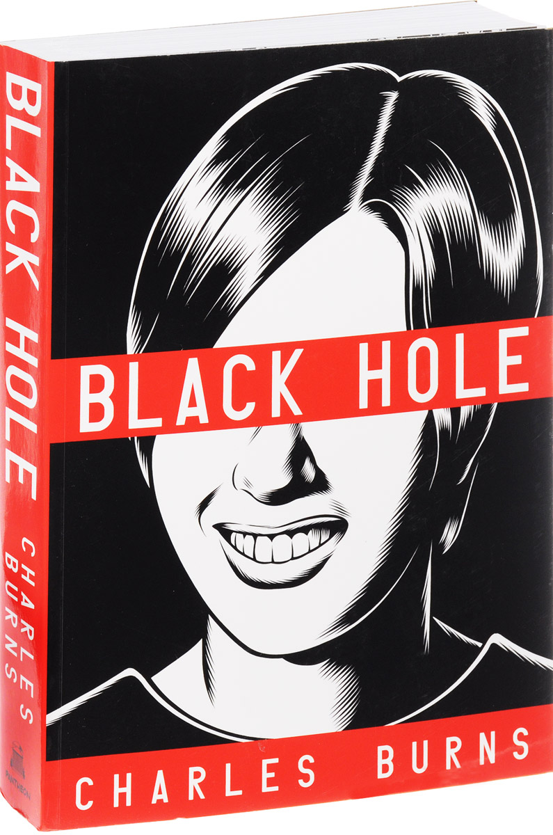 Black hole the extraordinary journey of the fakir who got