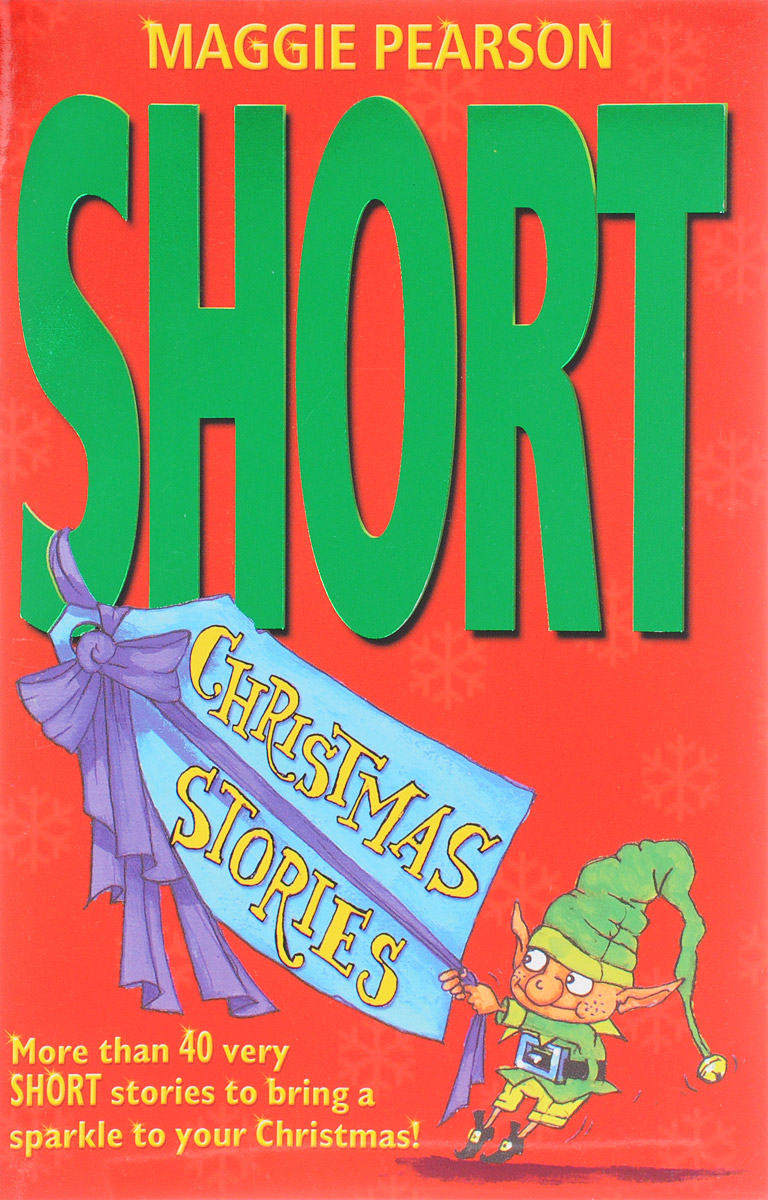 Short Christmas Stories prize stories 1994