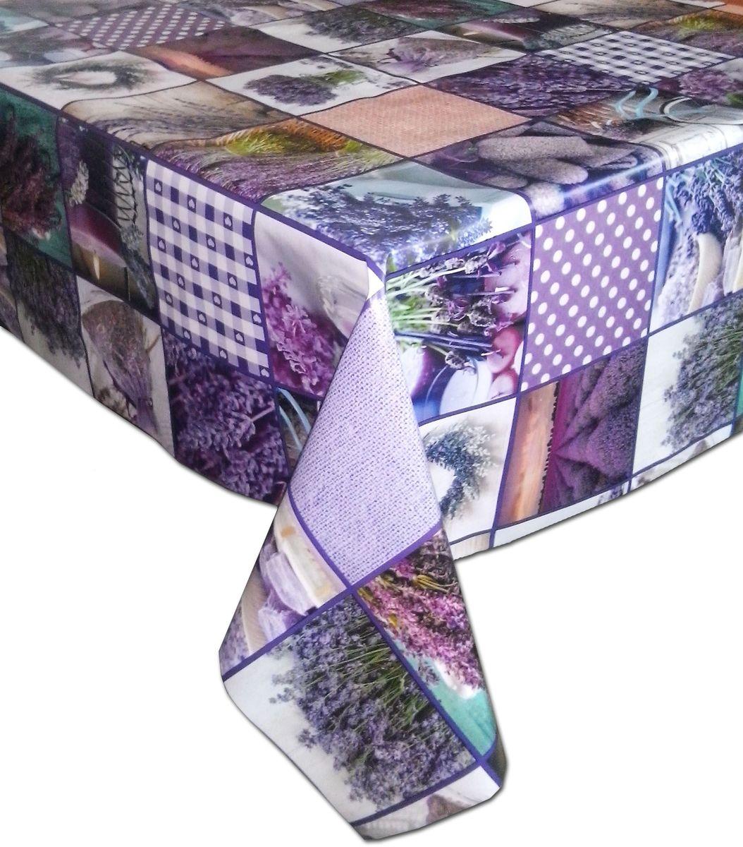 Клеенка столовая LCadesi Florista, прямоугольная, цвет: фиолетовый, 130 х 165 смFL130165-309-00Столовая клеенка LCadesi Florista с ярким дизайном украсит ваш стол и защитит его от царапин и пятен. Благодаря основе из нетканого материала не скользит по столу. Клеенка не имеет запаха и совершенно безопасна для человека.