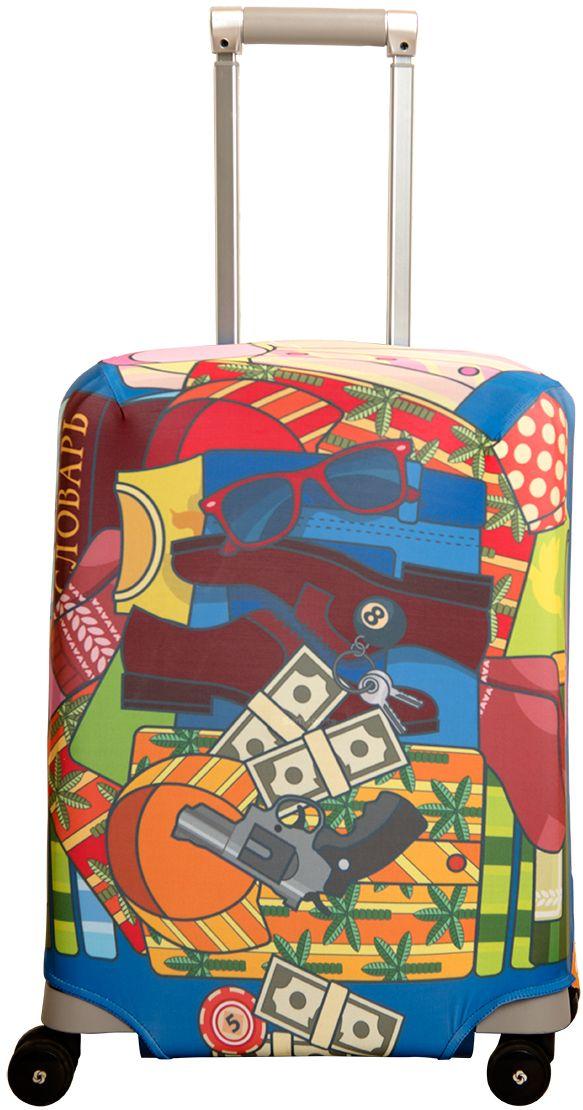 Чехол для чемодана Routemark Fortunatto, размер S (50-55 см) вилки поварские trudeau вилка зигзаг удобства