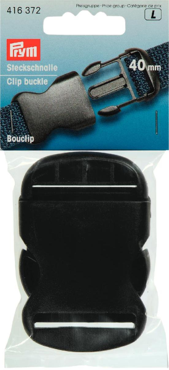 Пряжка Prym, для сумок, рюкзаков, цвет: черный, 4 см