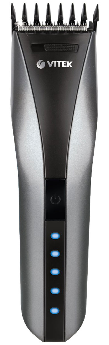 Vitek VT-2575(GR) машинка для стрижки волос - Машинки для стрижки