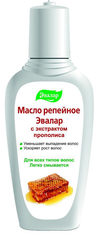 Эвалар Масло репейное с прополисом 100 мл (устраняет ломкость волос)