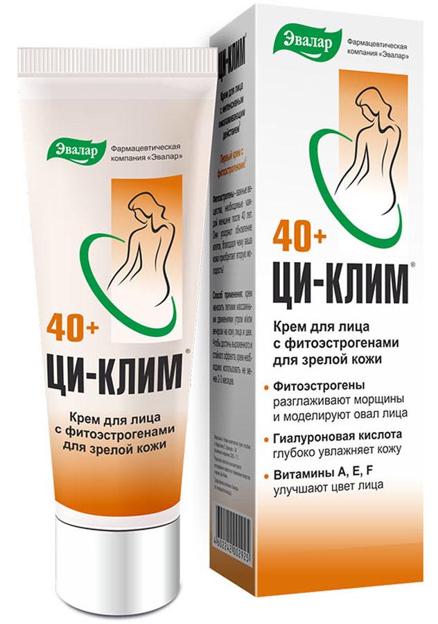 Эвалар Ци-клим крем для лица, туба 50 г (замедляет старение кожи)4602242002925Фитоэстрогены, гиалуроновая кислота, витамин А,Е,F для замедления гормонального старения кожи лица. Основная причина старения женщин – в снижении выработки организмом женских половых гормонов. Главный гормон молодости для женщины – эстроген. Начиная с 30 лет, организм вырабатывает все меньше и меньше эстрогенов. Обмен веществ замедляется, лицо и тело начинают изменяться, а проще говоря – стареть. Кожа и мышцы теряют упругость и эластичность, появляются и углубляются морщины, фигура полнеет и расплывается. И здесь на помощь нам приходят фитоэстрогены — вещества, которые содержатся в растениях, например, в цимицифуге, и являются аналогом женских половых гормонов. На Западе, где норма — прием фитоэстрогенов с 40 лет, женщины в 50 выглядят моложе, чем многие российские женщины в 40! Не случайно средства с фитоэстрогенами цимицифуги – самые распространенные средства управления возрастом, в том числе и у нас, в России. При регулярном применении средств с фитоэстрогенами облегчаются симптомы менопаузы, улучшается внешний вид кожи даже без применения косметики. Доказано: если раз в год в течение 3-4 месяцев применять средства с фитоэстрогенами, это отсрочит тот день, когда понадобятся более кардинальные способы коррекции возрастных изменений. А с наступлением менопаузы такие средства должны быть с вами постоянно. И пусть мы не властны над временем! Зато в наших силах помочь самим себе сохранить молодость, красоту и здоровье.