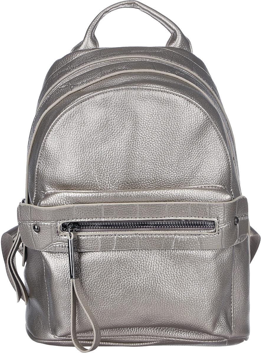 Рюкзак женский OrsOro, цвет: золотистый. D-257/45376Женственный рюкзак OrsOro исполнен из высококачественной экокожи. Имеет одно вместительное отделение на молнии. Так же в отделении присутствуют два накладных кармашка под сотовый телефон или для мелочей и один прорезной карман на застежке-молнии. Рюкзак обладает удобной ручкой сверху для переноски и двумя регулируемыми плечевыми ремнями-лямками. Снаружи, спереди, так же имеется объемный карман на застежке-молнии, а сзади находится вертикальный карман так же на застежке-молнии.