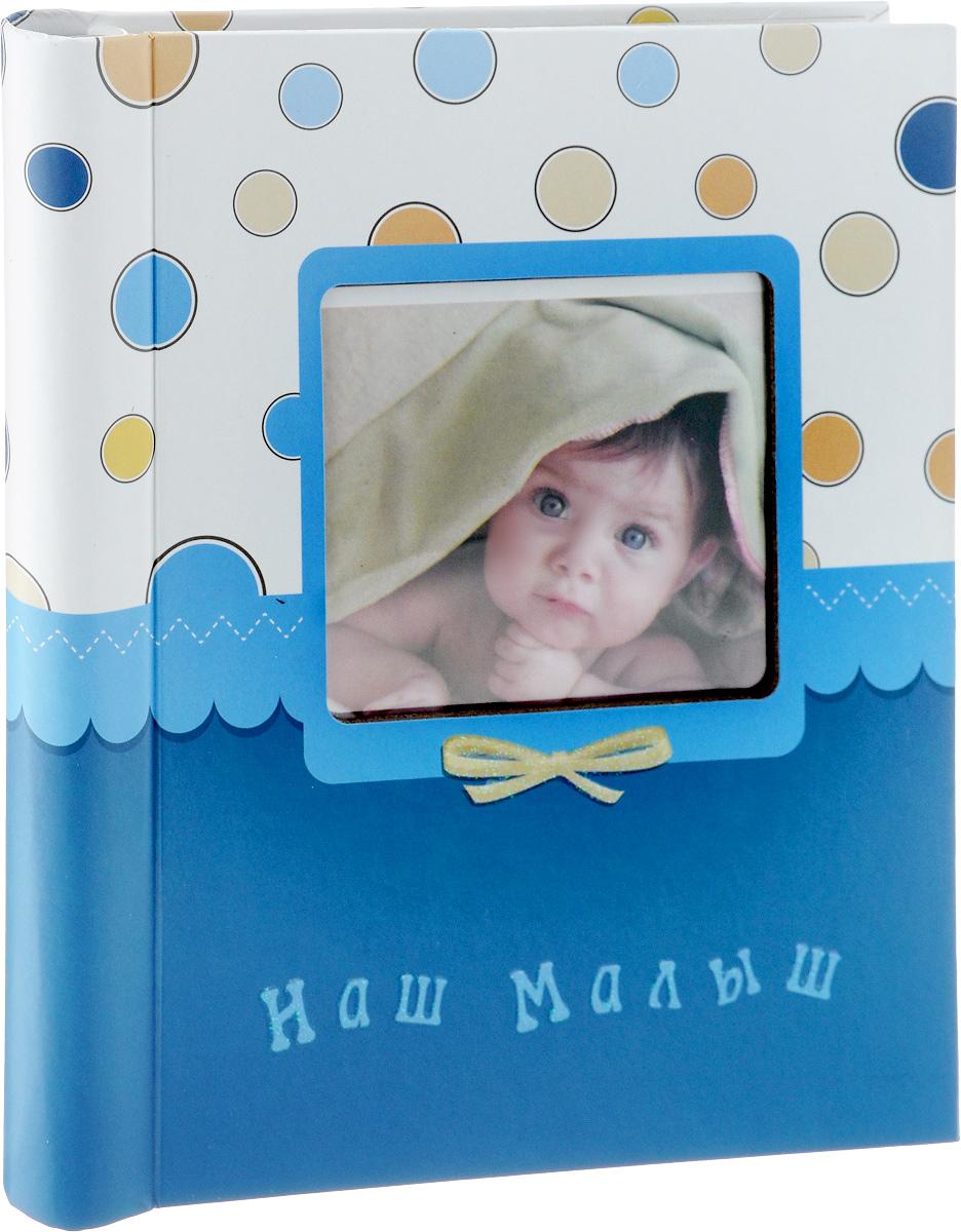Фотокнига Pioneer Our Baby 9, цвет: голубой, 23 x 28 см46423 FAФотокнига Pioneer Our Baby 3 позволит вам запечатлеть моменты жизни вашего ребенка. Изделие выполнено из картона и плотной бумаги, может быть использована для создания памятного альбома в технике скрапбукинг. В книге находится 20 страниц-анкет для заполнения и рамка для фото. Всего внутри может быть расположено 20 фото. Тип скрепления: спиральФормат фотографий: 23 х 28 смМатериал страниц: бумагаТип страниц: магнитный