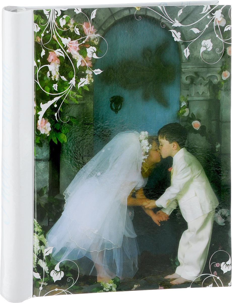"""Фото Фотоальбом Pioneer """"Жених и невеста"""", 10 магнитных листов, 23 х 28 см"""