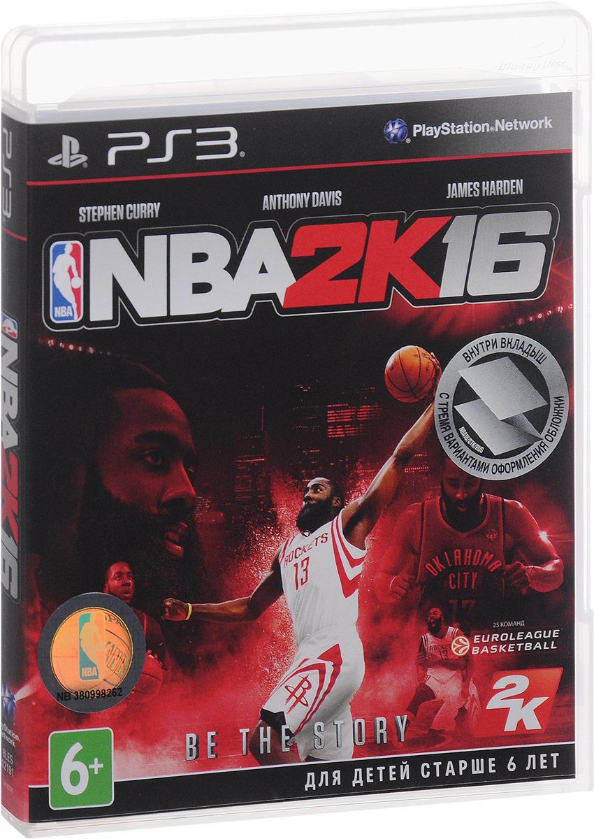 NBA 2K16 (PS3) nba 2k16 ps3