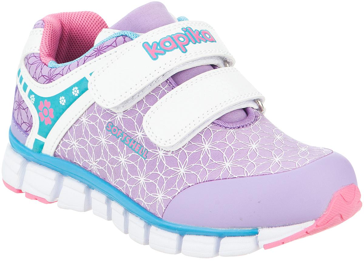 Кроссовки для девочки Kapika, цвет: сиреневый. 72184с-2. Размер 3072184с-2Удобные и стильные кроссовки для девочки Kapika прекрасно подойдут вашему ребенку для активного отдыха и повседневной носки. Верх модели выполнен из искусственной кожи и текстиля. Стелька изготовлена из натуральной кожи, благодаря чему обувь дышит, что обеспечивает идеальный микроклимат. Для удобства обувания и надежной фиксации стопы на подъеме имеются два ремешка на липучках. Рельефная подошва не скользит и обеспечивает хорошее сцепление с поверхностью. Кроссовки оформлены принтом и логотипом бренда. В такой обуви ногам вашего ребенка,будет комфортно и уютно!