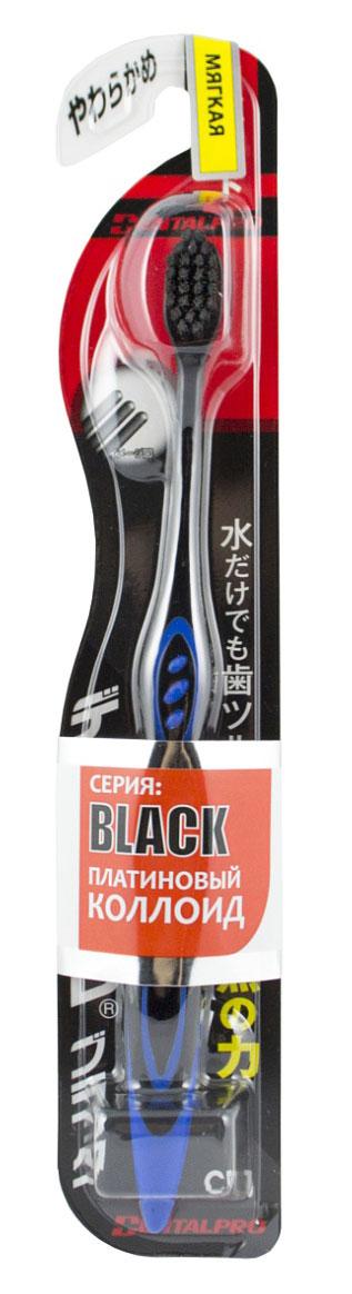 Dentalpro Зубная щетка Black Compact Head, сверхмягкая, цвет: черный, синий10490Зубная щетка Dentalpro Black Compact Head тщательно и бережно очищает зубы. PCC (платиновая коллоидная керамика) в составе щетинок позволяет эффективно ухаживать за полостью рта даже безиспользования зубной пасты.Особенности: Очистка с технологией PCC на 15% результативнее.Компактная головка щетки позволяет комфортно очищать поверхность зубов в труднодоступных местах.Товар сертифицирован.