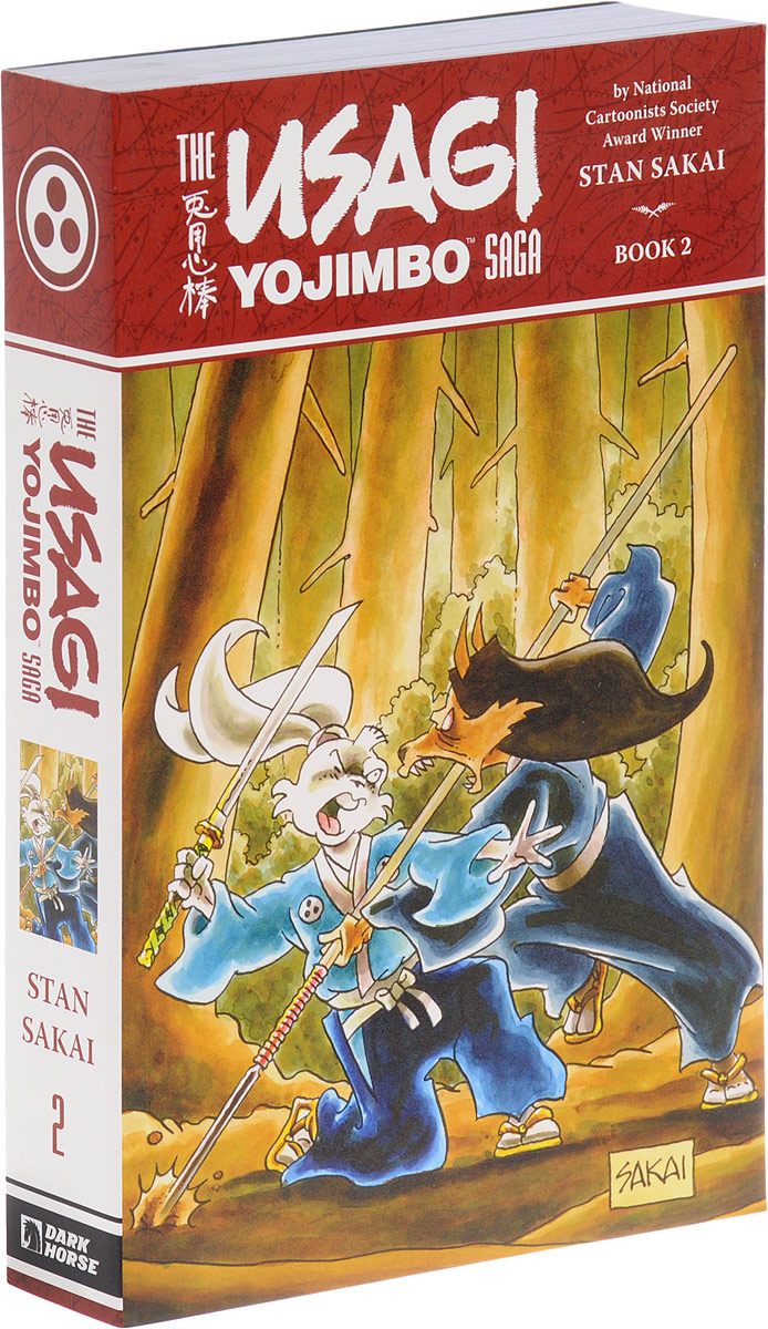 Usagi Yojimbo Saga: Volume 2 usagi yojimbo book 5 lone goat and kid