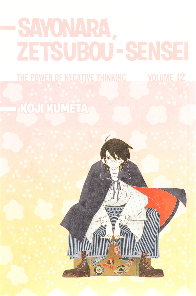 Sayonara, Zetsubou-Sensei: Level 12: The Power of Negative Thinking