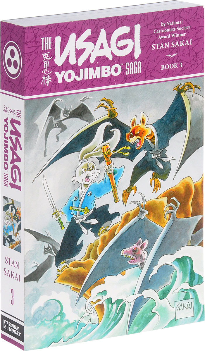 Usagi Yojimbo Saga: Volume 3 usagi yojimbo volume 31 the hell screen