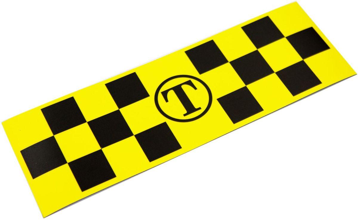 Наклейка-магнит на такси Оранжевый слоник, цвет: желтый, 30 х 10 см, 2 шт