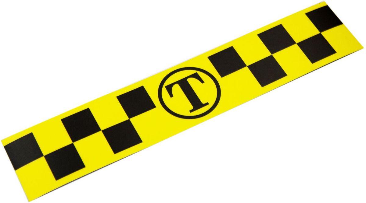 Наклейка-магнит на такси Оранжевый слоник, цвет: желтый, 30 х 6 см, 2 шт