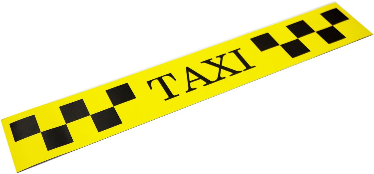 Наклейка-магнит на такси Оранжевый слоник, цвет: желтый, 60 х 10 см, 2 шт