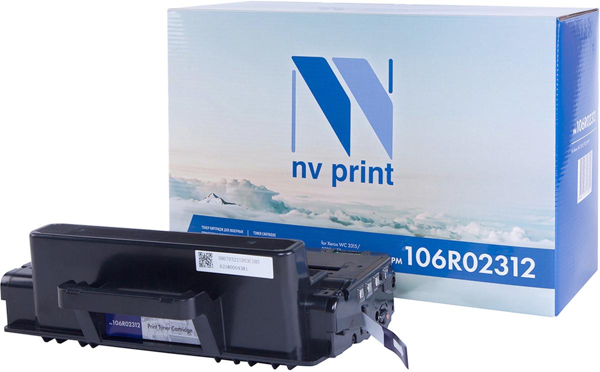 NV Print 106R02312, Black тонер-картридж для Xerox WC 3315/3325 MFPNV-106R02312Совместимый лазерный картридж NV Print 106R02312 для печатающих устройств Xerox - это альтернатива приобретению оригинальных расходных материалов. При этом качество печати остается высоким. Картридж обеспечивает повышенную чёткость чёрного текста и плавность переходов оттенков серого цвета и полутонов, позволяет отображать мельчайшие детали изображения.Лазерные принтеры, копировальные аппараты и МФУ являются более выгодными в печати, чем струйные устройства, так как лазерных картриджей хватает на значительно большее количество отпечатков, чем обычных. Для печати в данном случае используются не чернила, а тонер.