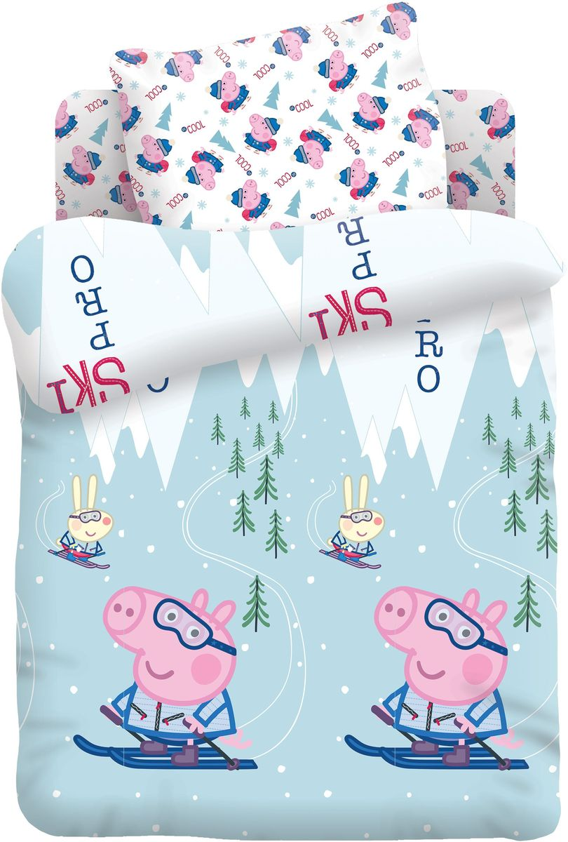 Комплект детского белья Свинка Пеппа Джордж на лыжах, 1,5-спальный, наволочки 70х70 свинка пеппа комплект белья для новорожденных пеппа балерина