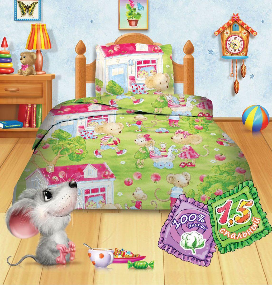 все цены на Комплект детского постельного белья Кошки-мышки Мышата, 1,5-спальный, наволочки 70х70