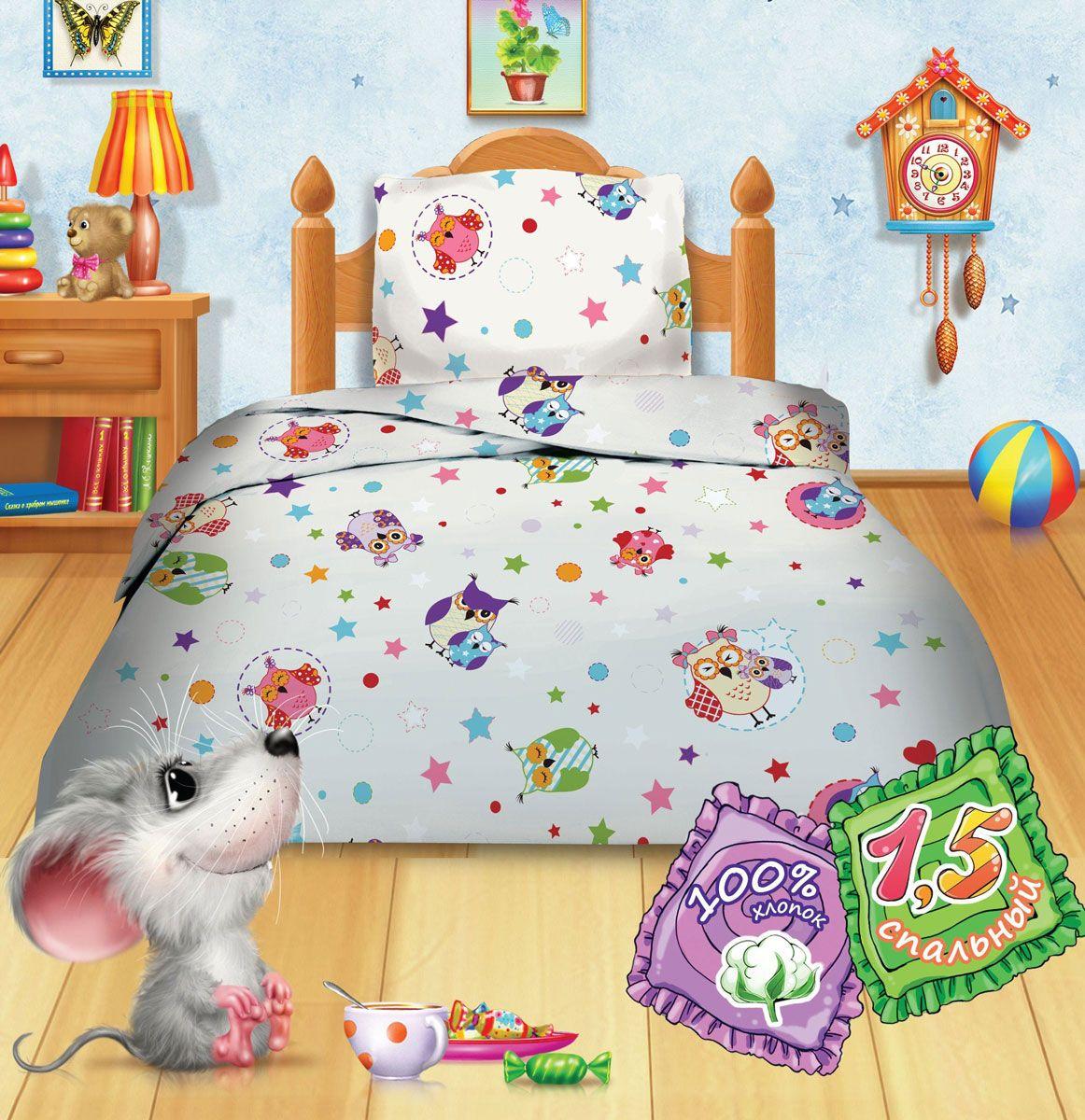 Комплект детского постельного белья Кошки-мышки Многоцветие, 1,5-спальный, наволочки 70х70422720Комплект детского постельного белья Кошки-мышки Многоцветие, выполненный из 100% хлопка, состоит изпододеяльника, простыни и наволочки. Постельное белье оформлено красочным детским рисунком и прекрасно дополнит интерьер детской комнаты.Приобретая комплект постельного белья Кошки-мышки Многоцветие, вы можете быть уверенны в том, что покупкадоставит вам и вашим близким удовольствие и подарит максимальный комфорт.