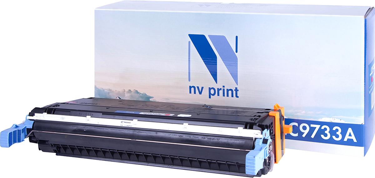 NV Print C9733AM, Magenta тонер-картридж для HP Color LaserJet 5500/5550NV-C9733AMСовместимый лазерный картридж NV Print NV-C9733AM для печатающих устройств HP - это альтернатива приобретению оригинальных расходных материалов. При этом качество печати остается высоким. Картридж обеспечивает повышенную четкость изображения и плавность переходов оттенков и полутонов, позволяют отображать мельчайшие детали изображения.Лазерные принтеры, копировальные аппараты и МФУ являются более выгодными в печати, чем струйные устройства, так как лазерных картриджей хватает на значительно большее количество отпечатков, чем обычных. Для печати в данном случае используются не чернила, а тонер.