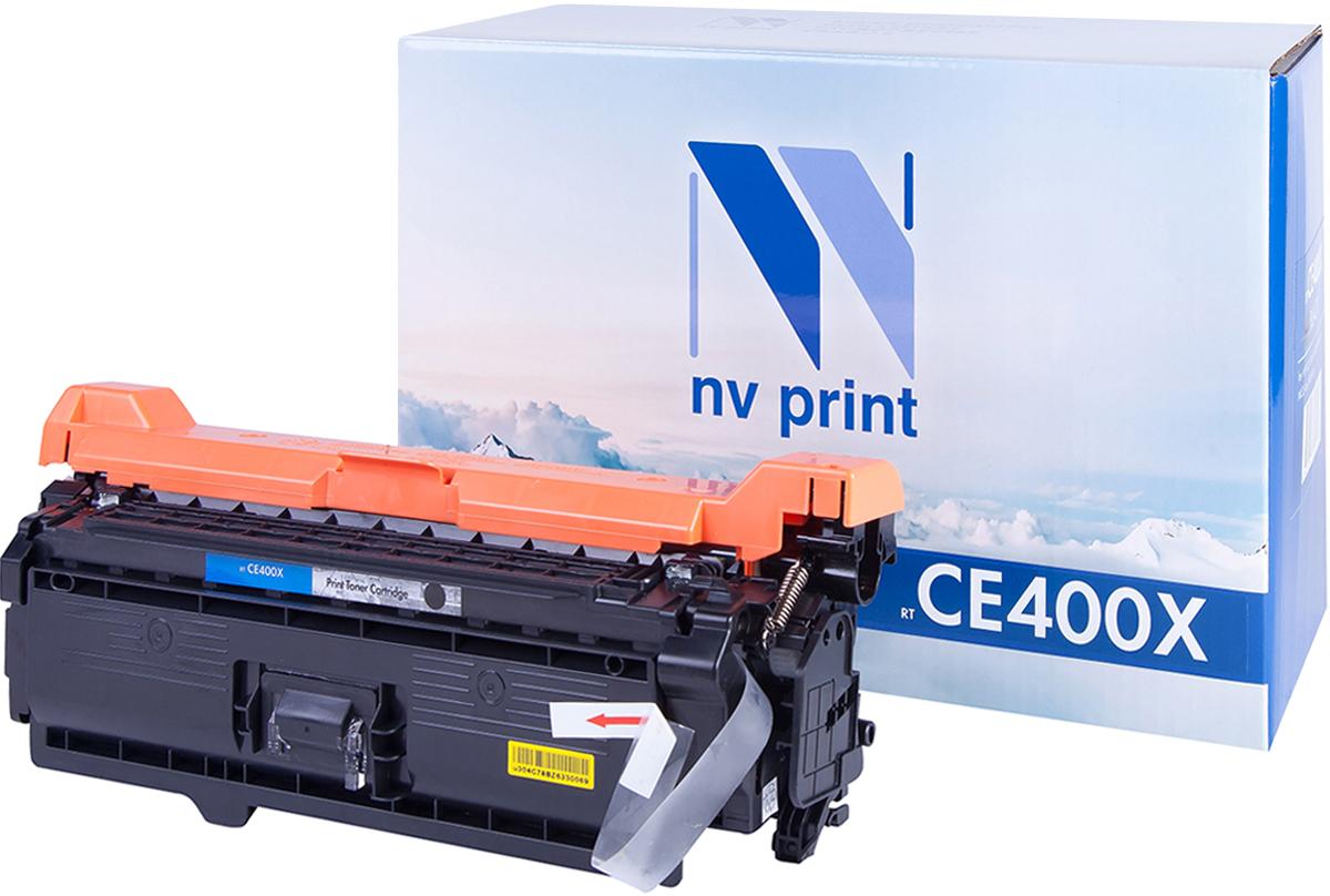 NV Print CE400XBk, Black тонер-картридж для HP Color LaserJet M551/М551n/M551dn/M551xhNV-CE400XBkСовместимый лазерный картридж NV Print CE400XBk для печатающих устройств HP - это альтернатива приобретению оригинальных расходных материалов. При этом качество печати остается высоким. Картридж обеспечивает повышенную чёткость чёрного текста и плавность переходов оттенков серого цвета и полутонов, позволяет отображать мельчайшие детали изображения.Лазерные принтеры, копировальные аппараты и МФУ являются более выгодными в печати, чем струйные устройства, так как лазерных картриджей хватает на значительно большее количество отпечатков, чем обычных. Для печати в данном случае используются не чернила, а тонер.
