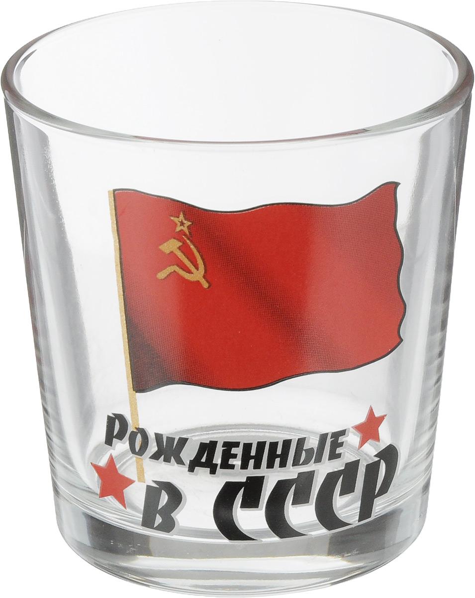 Стакан OSZ Ода. СССР. Флаг, 250 мл05C1249-USSR_ФлагСтакан OSZ Ода. СССР. Флаг изготовлен из стекла. Идеально подходит для сервировки стола.Стакан не только украсит ваш кухонный стол, но и подчеркнет прекрасный вкус хозяйки. Диаметр стакана (по верхнему краю): 8 см. Диаметр основания: 6,5 см. Высота стакана: 8,5 см.