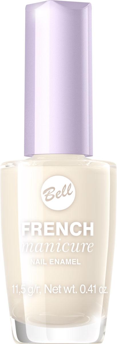 Bell Лак Для Ногтей Устойчивый Гипоаллергенный French Manicure Nail Тон 2
