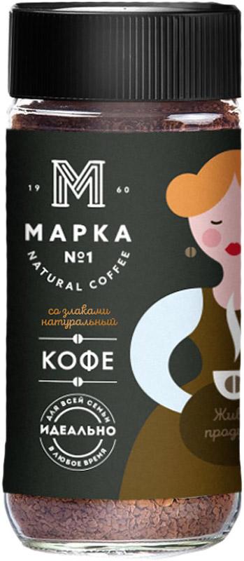 Марка №1 Кофе растворимый со злаками, 85 г растворимый кофе carte noire купить