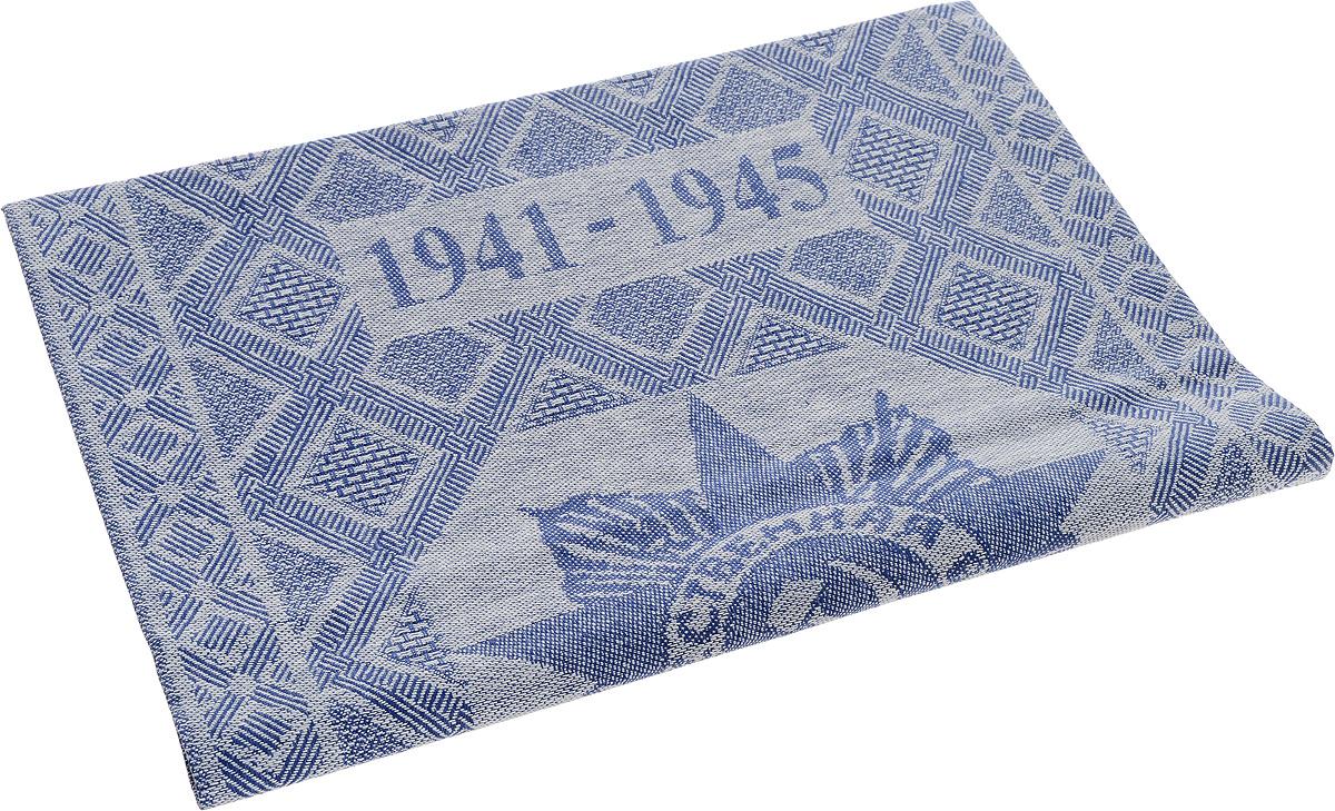 Полотенце жаккардовое Гаврилов-Ямский Лен, цвет: белый, синий, 65 х 80 см пододеяльник гаврилов ямский лен цвет белый синий 175 х 220 см 2348
