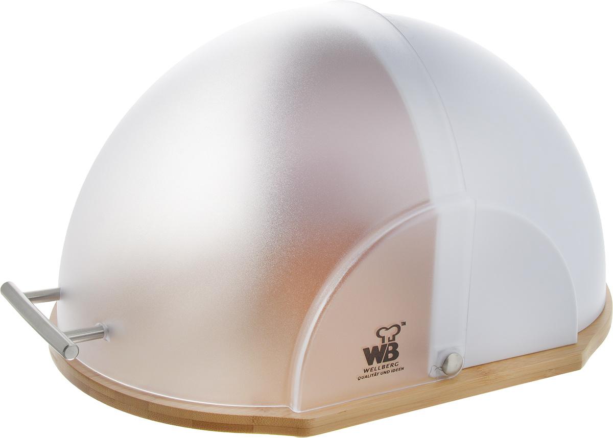 Хлебница Wellberg, цвет: белый, 37 x 26 x 3 см7000 WBХлебница Wellberg, выполненная из бамбука и пластика, позволит сохранить ваш хлеб свежим и вкусным. Хлебница оснащена крышкой с ручкой из нержавеющей стали. Оригинальный яркий дизайн хлебницы выгодно дополнит любой кухонный интерьер. Хлебница надолго сохранит свежесть, мягкость, аромат хлеба и других хлебобулочных изделий.