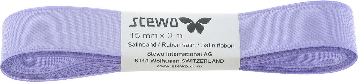 Лента атласная Brunnen, цвет: фиолетовый, 1,5 х 300 см834126-35\STWЛента Brunnen изготовлена из атласа. Область применения атласной ленты весьма широка. Лента предназначена для оформления цветочных букетов, подарочных коробок, пакетов. Кроме того, она с успехом применяется для художественного оформления витрин, праздничного оформления помещений, изготовления искусственных цветов. Ее также можно использовать для творчества в различных техниках, таких как скрапбукинг, оформление аппликаций, для украшения фотоальбомов, подарков, конвертов, фоторамок, открыток и т.д.Ширина ленты: 1,5 см.Длина ленты: 3 м.