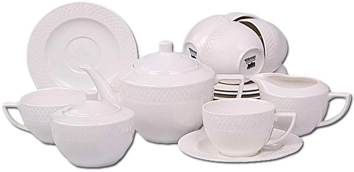 Набор чайный Patricia, 15 предметов. IM99-5295 patricia часы 19 15 32 см
