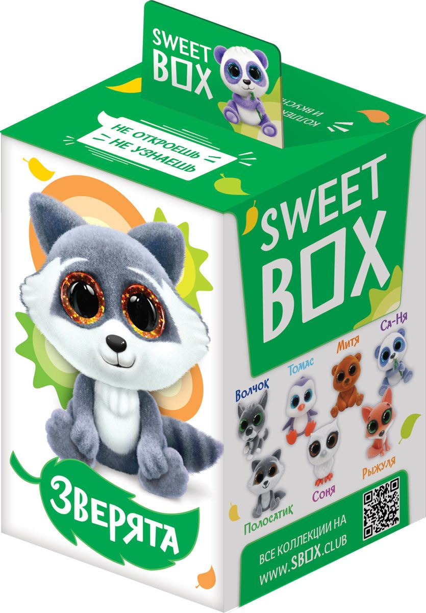 Sweet Box Зверята с кристальными глазами жевательный мармелад с игрушкой, 10 г sweet box фиксики жевательный мармелад с игрушкой 10 г