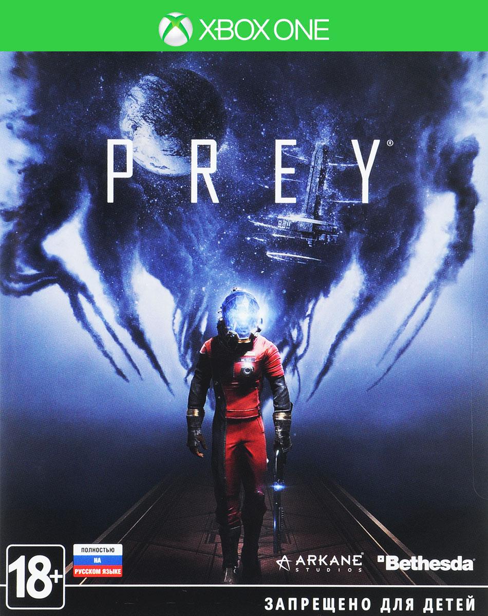 Prey (2017) (Xbox One)