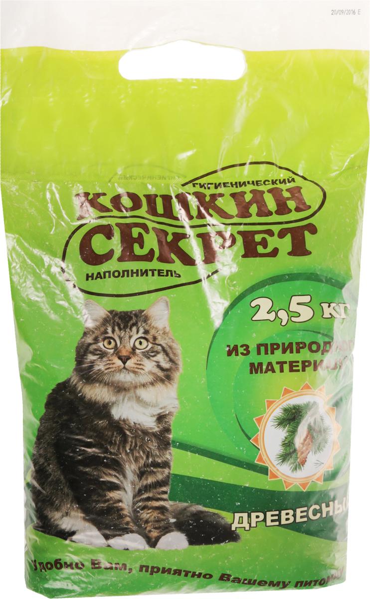 Наполнитель для кошачьих туалетов Кошкин секрет, древесный, 2,5 кг наполнитель для кошачьих туалетов кошкин секрет древесный 2 5 кг