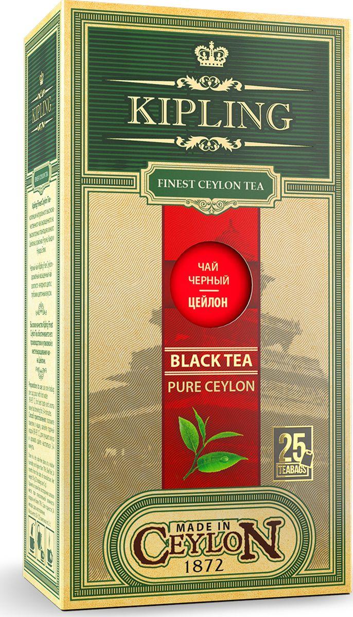 Kipling Pure Ceylon черный чай в пакетиках, 25 шт70101Ароматный насыщенный чай золотисто-янтарного цвета с глубоким цветочным вкусом. Идеален для использования в течение всего дня.Всё о чае: сорта, факты, советы по выбору и употреблению. Статья OZON Гид