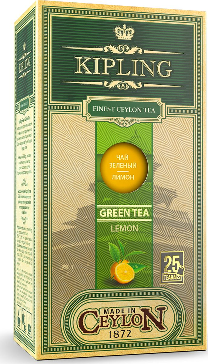 Kipling Green tea with Lemon зеленый чай в пакетиках, 25 шт70204Ароматный прозрачный чай нежно-золотистого цвета с бодрящим цитрусовым ароматом. Прекрасно утоляет жажду и восстанавливает силы в течение дня.Всё о чае: сорта, факты, советы по выбору и употреблению. Статья OZON Гид