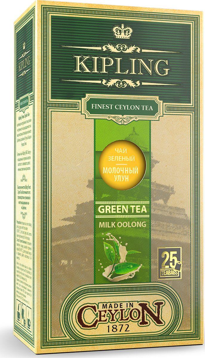 Kipling Milky Oolong чай молочный улун в пакетиках, 25 шт70205Насыщенный и терпкий напиток золотисто-оливкового цвета с нежным сливочным ароматом. Проведите послеобеденное время за чашкой этого прекрасного чая.Всё о чае: сорта, факты, советы по выбору и употреблению. Статья OZON Гид