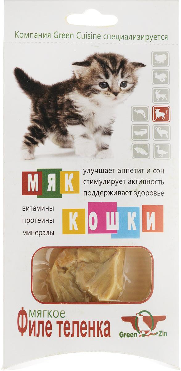 Лакомство для кошек GreenQZin МякКошки, мягкое филе теленка, 25 г лакомство для кошек greenqzin игривость бризоль из кальмара 50 г