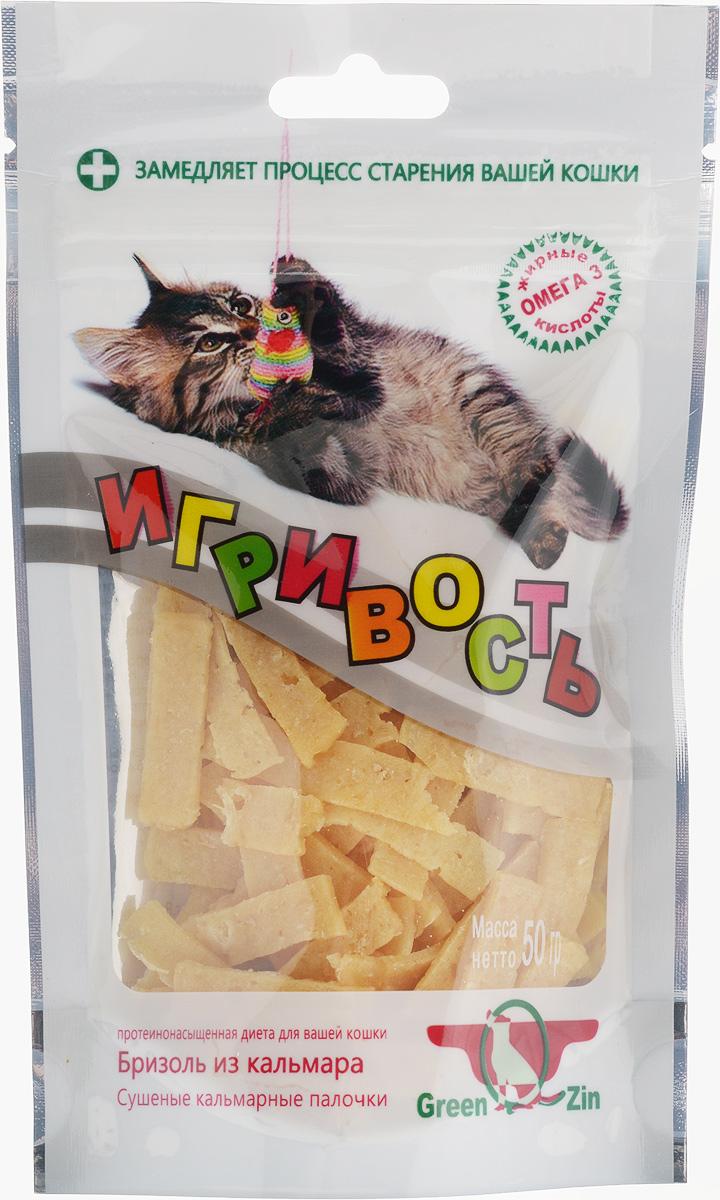 Лакомство для кошек GreenQZin Игривость, бризоль из кальмара, 50 г лакомство для кошек greenqzin игривость бризоль из кальмара 50 г