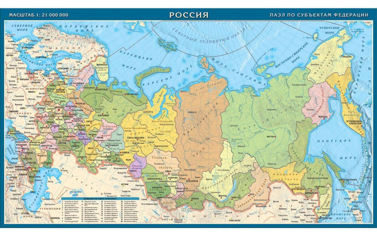 Геоцентр Пазл Карта Субъекты Российской Федерации