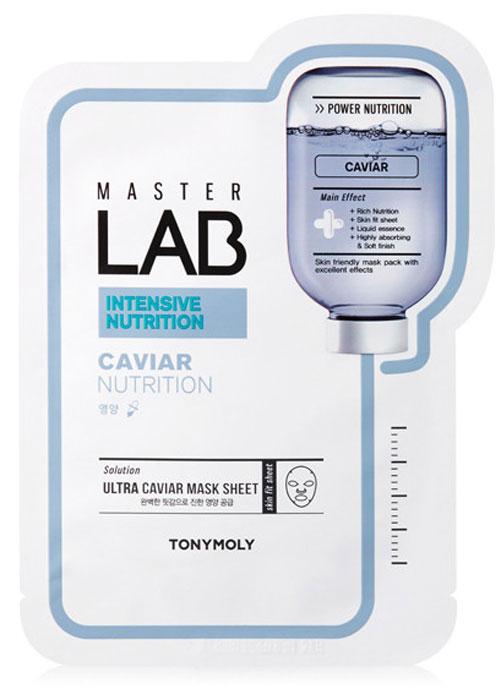 TonyMoly Маска с черной икрой Master Lab Collagen Mask Sheet, 19 гр tony moly тканевая маска master lab collagen mask sheet с черной икрой