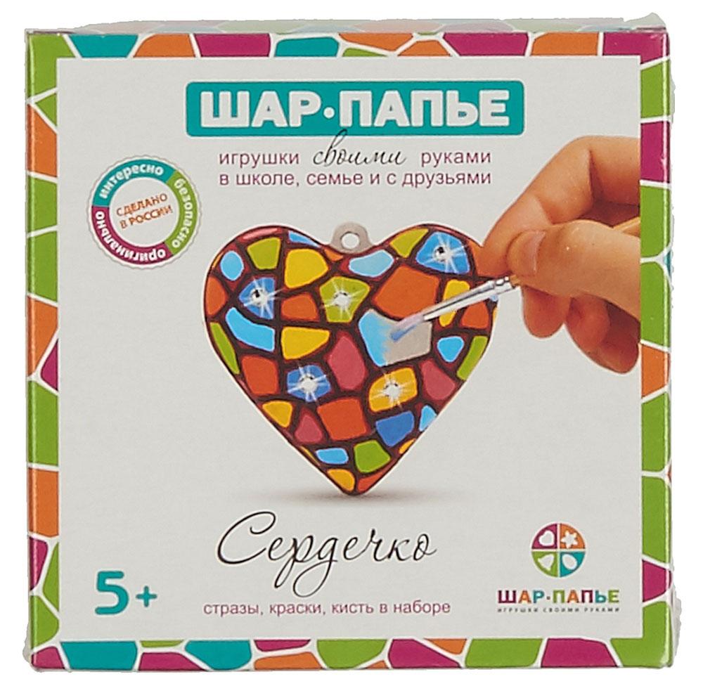 Шар-папье Набор для изготовления игрушки Сердце шар папье набор раскрась своего ангела сердце
