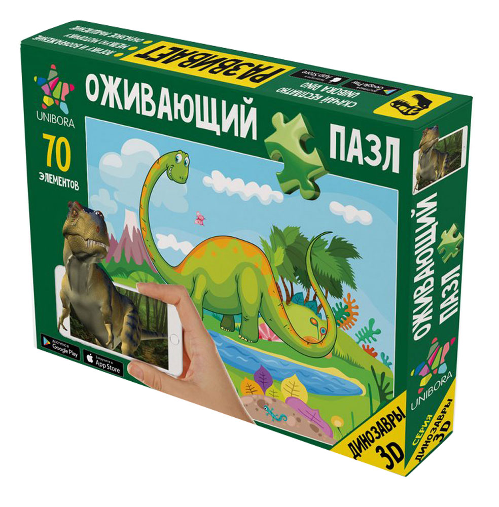 Unibora Оживающий пазл с дополненной реальностью Брахиозавр