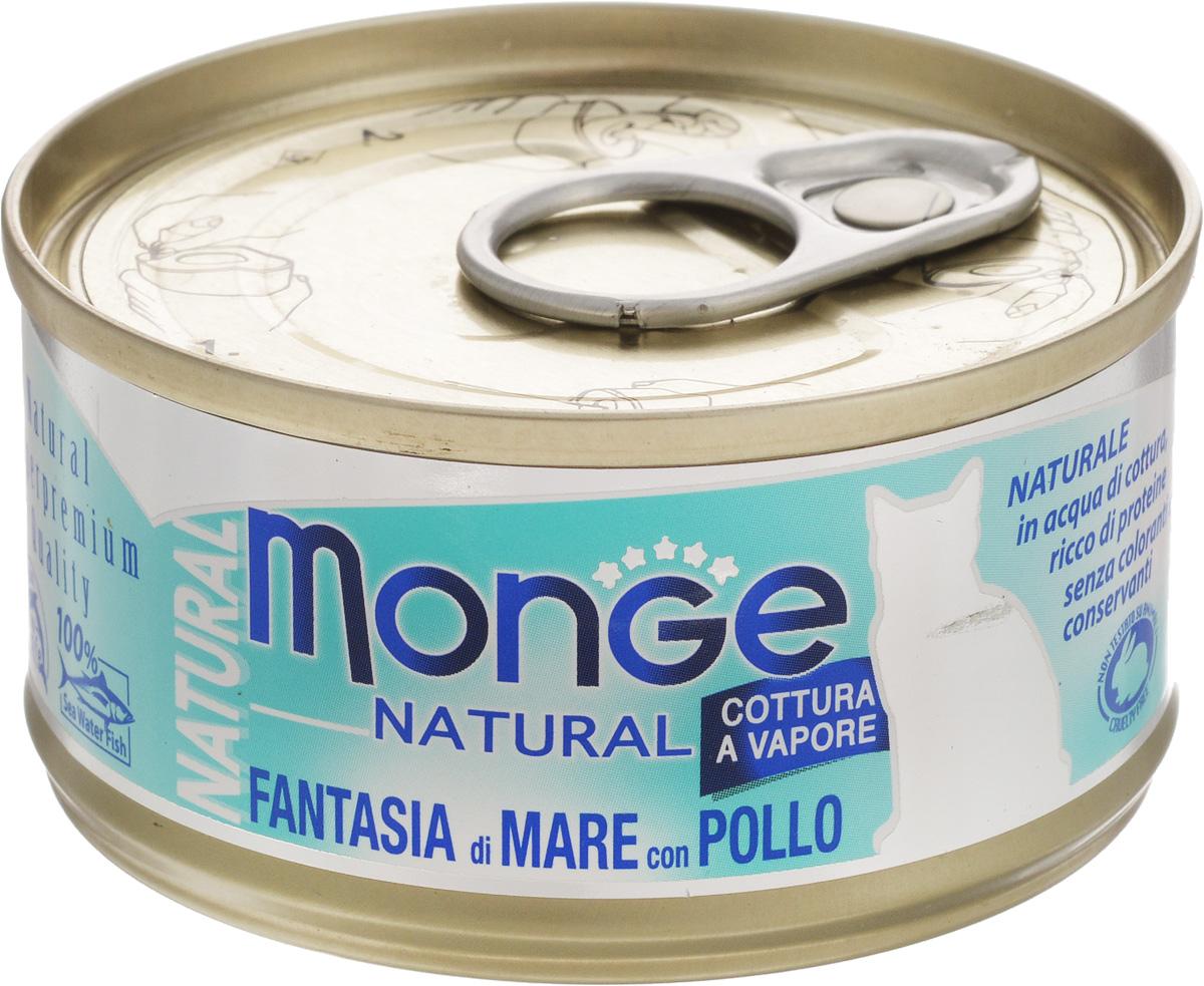 Консервы Monge Cat Natural, для кошек, с морепродуктами и курицей, 80 г70007269Консервы Monge Cat Natural - это дополнительное питание для взрослых кошек. Настоящий деликатес для четвероногих гурманов приготовлен на основе курицы и морепродуктов, являющихся источником белка высокой пищевой ценности. В состав консервов входит исключительно филейная вырезка и рис.Продукт обогащен витамином Е и ФОС и не содержит искусственные добавки, красители, консерванты, глютен и субпродукты.Товар сертифицирован.