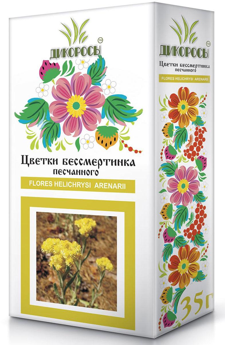 Дикоросы бессмертника песчаного цветки, 35 г гепатиум фитопрепарат для печени