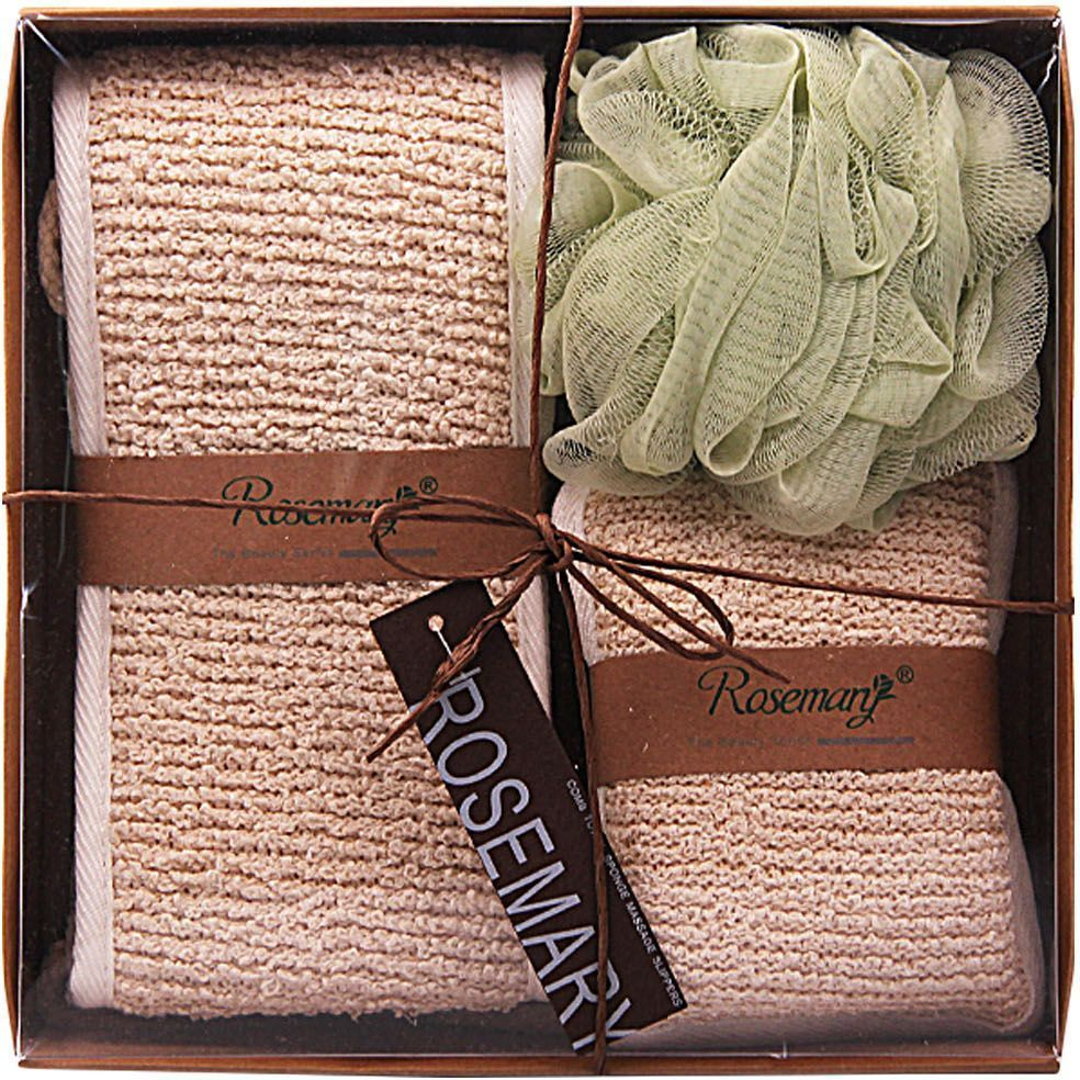 Набор банных аксессуаров Patricia, 3 предмета, цвет: коричневый. IM99-1330 набор для специй patricia 4 предмета im99 3920
